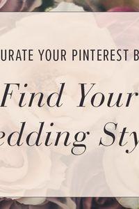 The Pinterest Dilemma